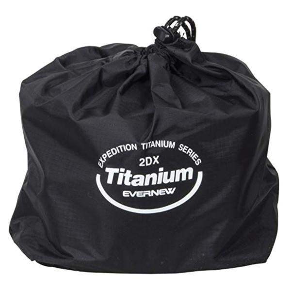 EVERNEW Titanium DX 4 in Nylon Carry Sack
