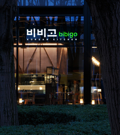 Bibigo_Central Design Studio_Ian Haigh_10.jpg