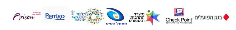 לוגואים עם פריגו מרץ 2020.jpg