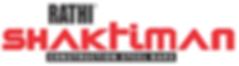 200X56-rathi-Logo-4-2.png