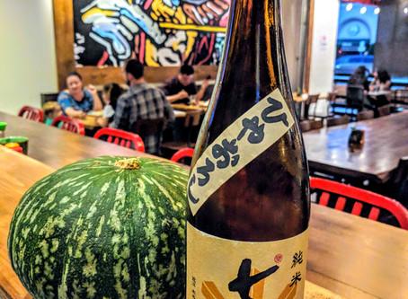 Seasonal Sake Programs