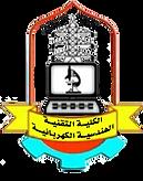 شعار الكلية 2019.png
