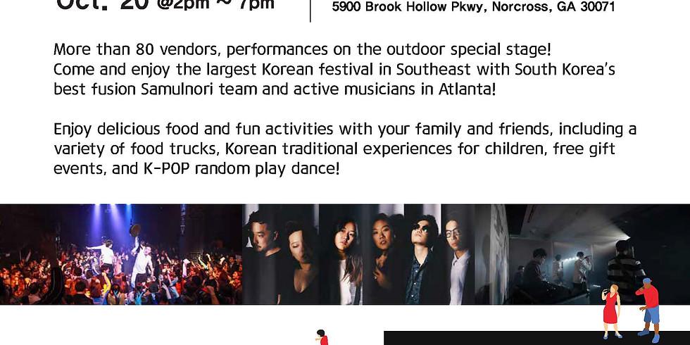 2019 Korean Festival in Atlanta