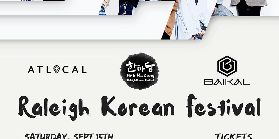 Raleigh Korean Festival