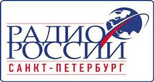 Эфир на Радио России