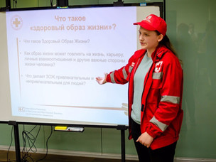 "Тренинг по профилактике в ПМЦ ""Калининский"""