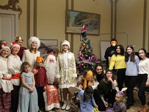 Праздник новогодней ёлки