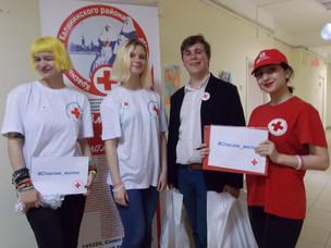 День донора Калининского района