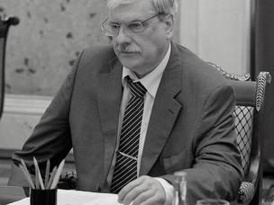 Приносим свои искренние соболезнования близким Павла Михайловича Солтана