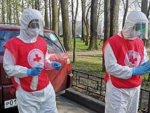 Действия Российского Красного Креста в период пандемии