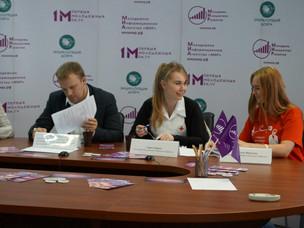 """Санкт-Петербург: В стенах МИА """"МИР"""" провели конференцию донорства"""
