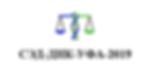 башкирский лого на сайт.png