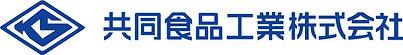 社名ロゴ(web用).jpg