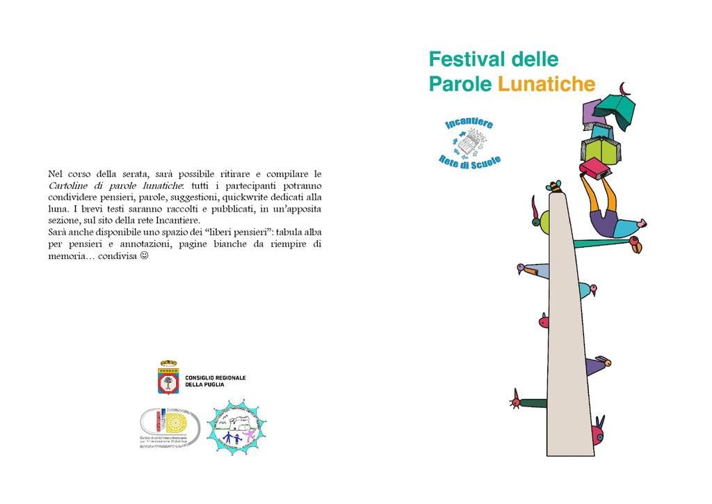 Buon Natale Freestyle Testo.Blog Incantiere Buone Pratiche Didattica Italiano Puglia