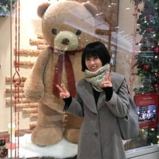 Yasuko Isoe
