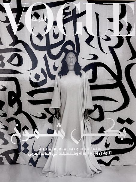 Hend x Vogue.jpg