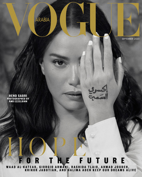 Hend Sabri _Vogue Cover_Ämr Ezzeldinn.J