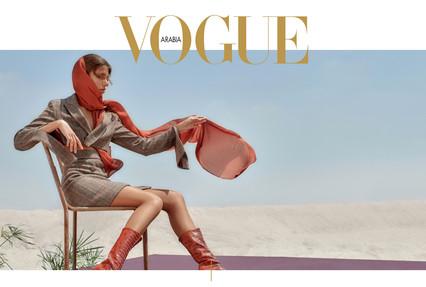 Vogue Arabia by Ämr Ezzeldinn