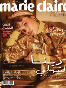 Marie Claire Arabia