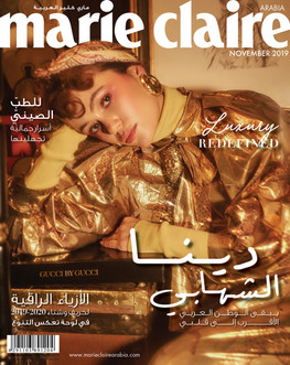 Dina Shihabi for Marie Claire and Gucci