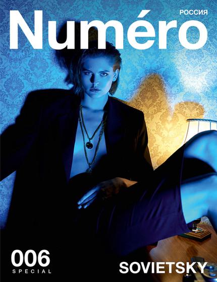 Numero Magazine by Ämr Ezzeldinn