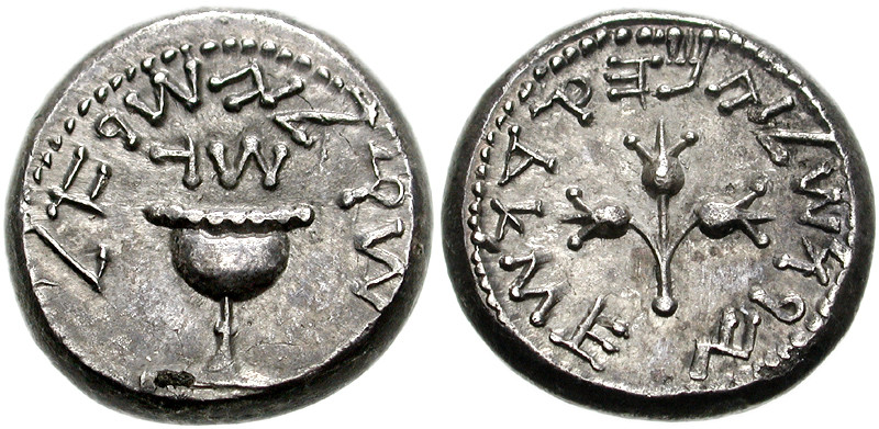 The silver shekel from the Jerusalem Temple