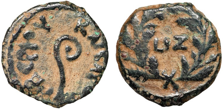 Coin of Pontius Pilate