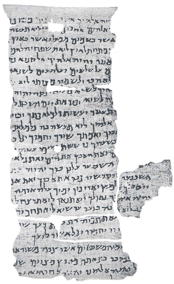 The Nash Papyrus which contains the Ten Commandments and the Shema