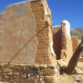 Joshua Tree National Park Makes it Easy for the Public to Report Graffiti