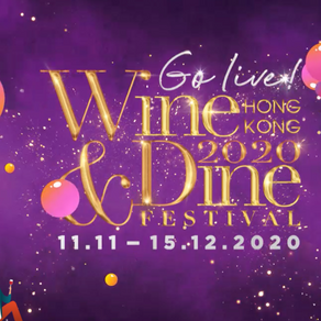 """Hong Kong Wine & Dine Festival Adopts an """"Online + Offline"""" Formatfor a Gastronomic Experience"""