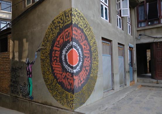 PatanStreetart.jpg