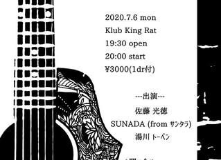 2020/7/6 湯川くんと佐藤くん砂田くんも 甲府 Klub KING RAT