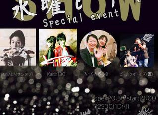 2020/7/29 SUNADAソロ 甲府 Klub KING RAT