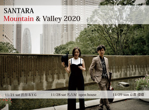 2020 Mountain & Valley 名古屋公演
