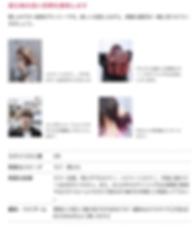 スクリーンショット 2019-01-04 12.03.40.png