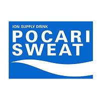 Pocari-Sweat-Logo.jpg