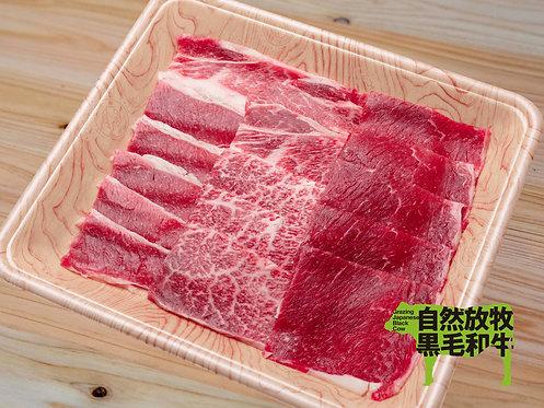 自然放牧黒毛和牛焼肉Aセット(ロース&カルビ)200g×2パック
