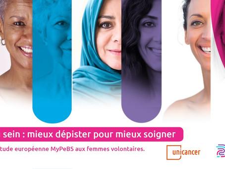 Le Centre Hospitalier Saint Joseph Saint Luc invite les femmes volontaires à participer...