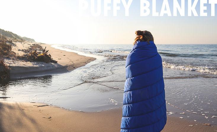 LINK NORTH Puffy blanket.jpg