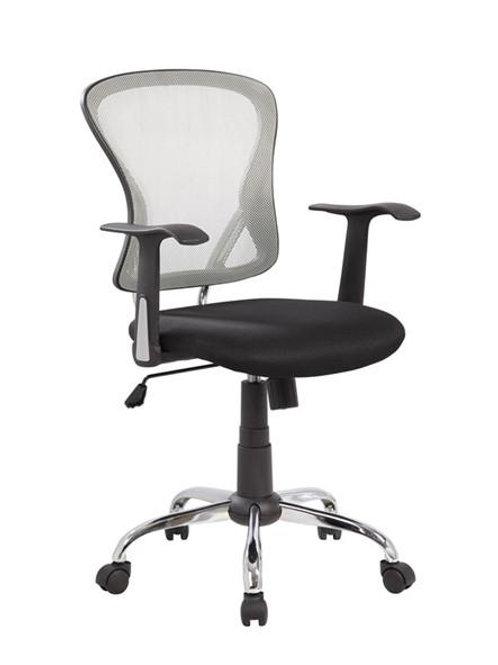 Кресло офисное RCH 8104