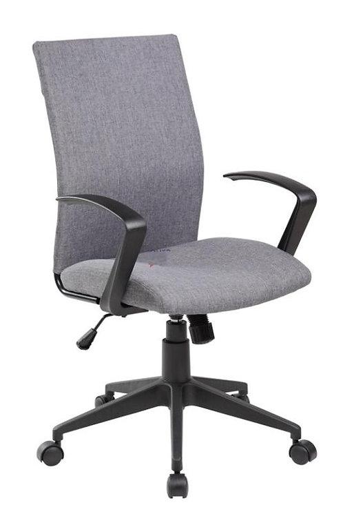 Кресло офисное RCH 8191