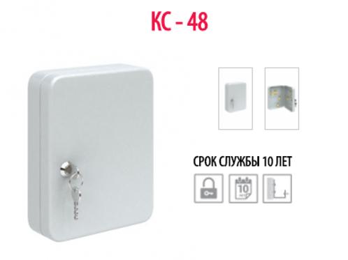 КС - 48