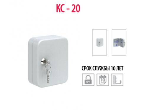 КС - 20
