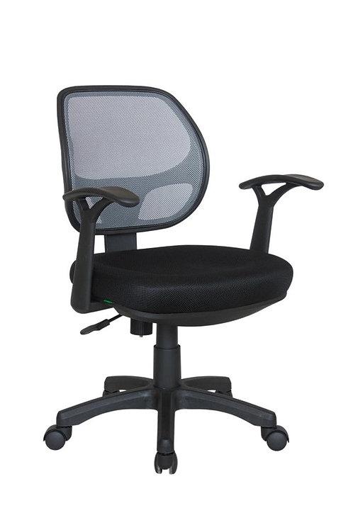 Кресло офисное RCH 8063