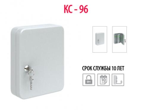 КС - 96