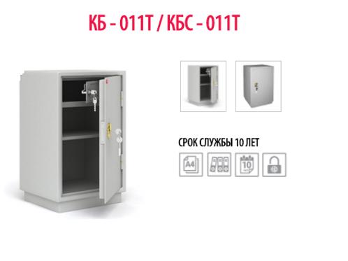 КБ - 011Т / КБС - 011Т