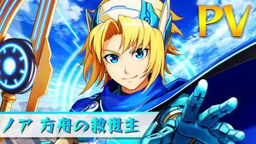 アニメ「モンスターストライク」
