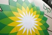 BP SIGN BIRMINGHAM AL