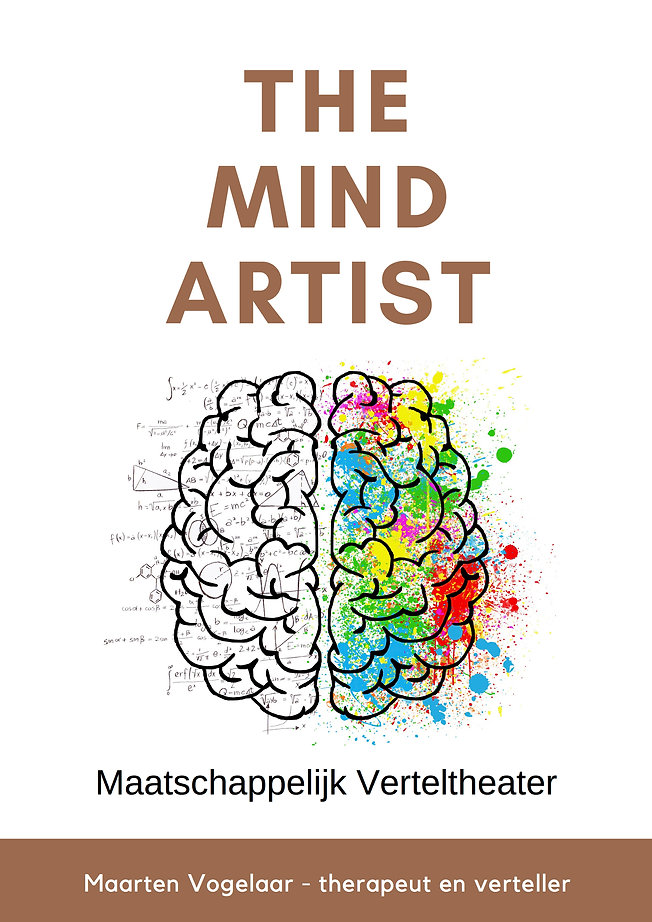 the mind artist logo jpeg.jpg