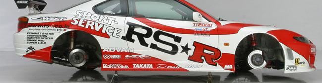 RSR_S5